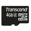MicroSD Memory Cards Price in India